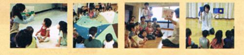 2月0123ワークショップ画像