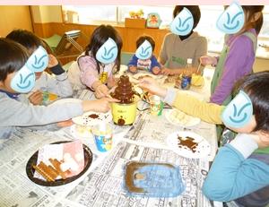 上大岡遊び会5