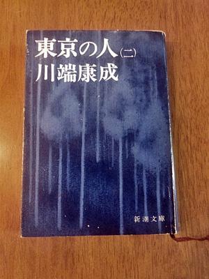 DSC_4110.jpg