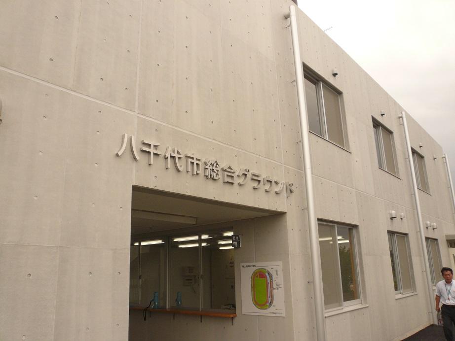 P1030464.jpg