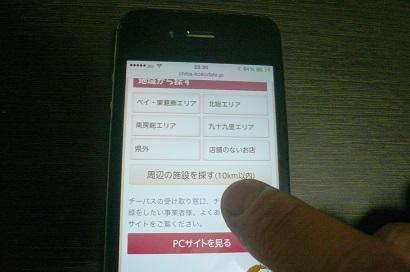 P1030538.jpg