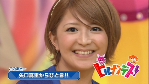 20130601_yaguchimari_11.jpg