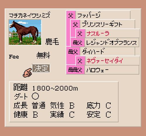 DS2_06080704.jpg