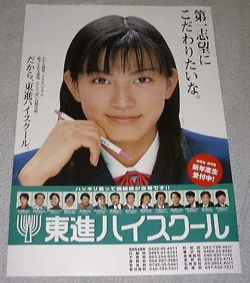 katoai_toshin_poster.jpg