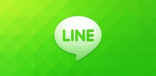 line-001_2014073012441811c.jpg