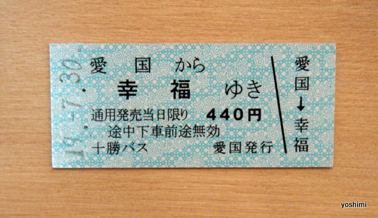 1-P9120004-001.jpg