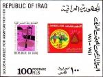 イラク・国軍の日(1971)