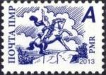 沿ドニエストル共和国(2013)