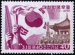 三一独立運動40年