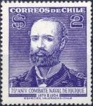 チリ・イキケ海戦75年