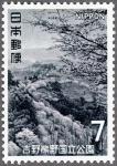 吉野熊野国立公園(桜)