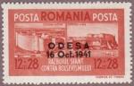 ルーマニア・オデッサ加刷