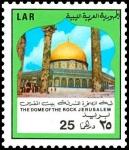 リビア・岩のドーム(1973)