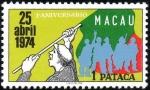 マカオ・カーネーション革命