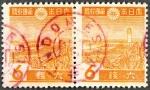 鵞鑾鼻燈台(インドネシア加刷)