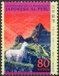 ペルー移住100年
