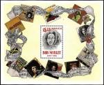 ボブ・マーリー追悼