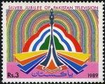 パキスタン・テレビ放送25年