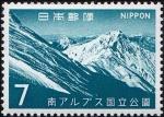 南アルプス(北岳・甲斐駒ヶ岳)