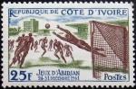 コートディヴォワール・サッカー
