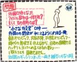 外国切手に描かれた日本(ポップ)