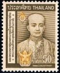 タイ・ラーマ2世生誕200年