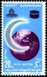 エジプト・預言者誕生日(1975)