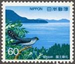 国土緑化・屋島