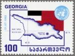 グルジア・国連加盟1周年
