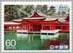 厳島神社(第3次国宝)