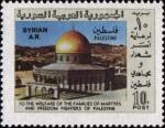 シリア・岩のドーム