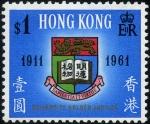 香港大学50年