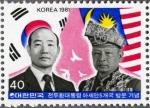 韓国・全斗煥マレーシア訪問
