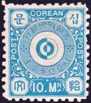 旧韓国最初の切手(10文)