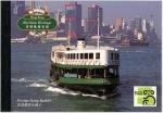 香港・オーストラリア展(1999)切手帳