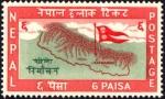 ネパール・第1回総選挙
