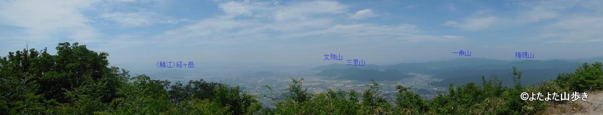 DSCN0510.jpg