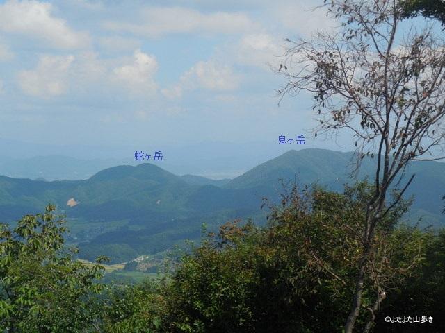 DSCN2298.jpg