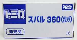 2014042901.jpg
