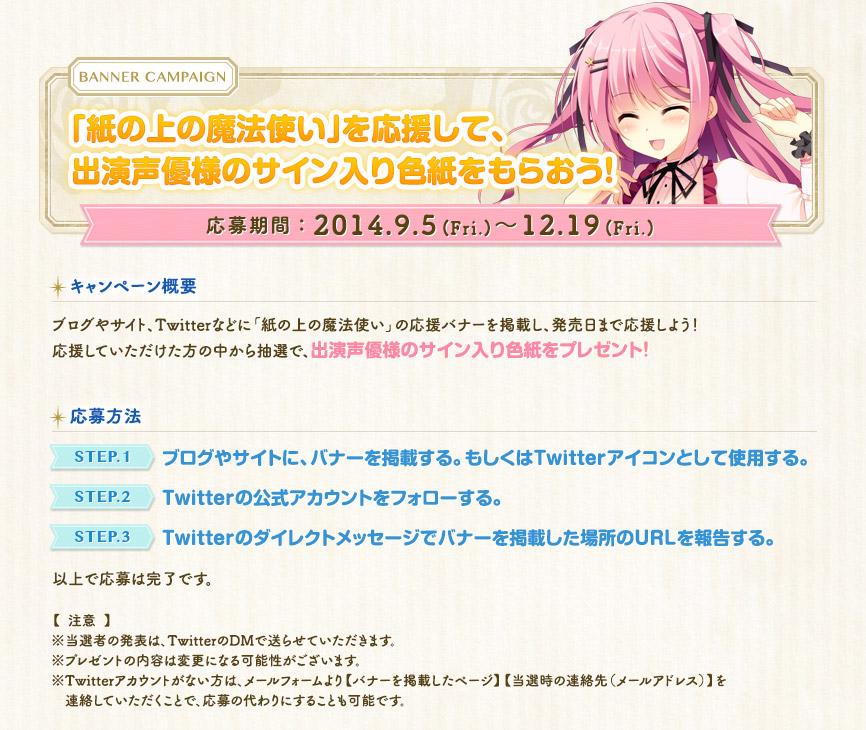 banner_campaign.jpg