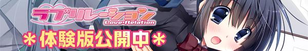 banner_lr_taikenban.jpg