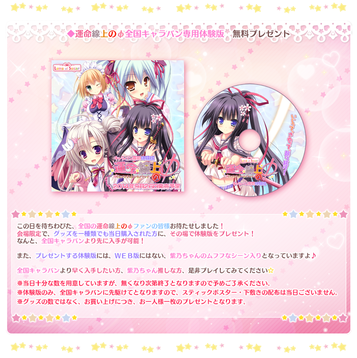 goods006.png