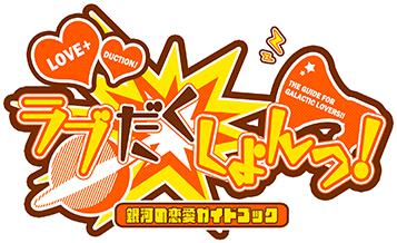 lovedaku_logo.png
