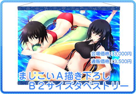 ss_20140719160308bbc.png