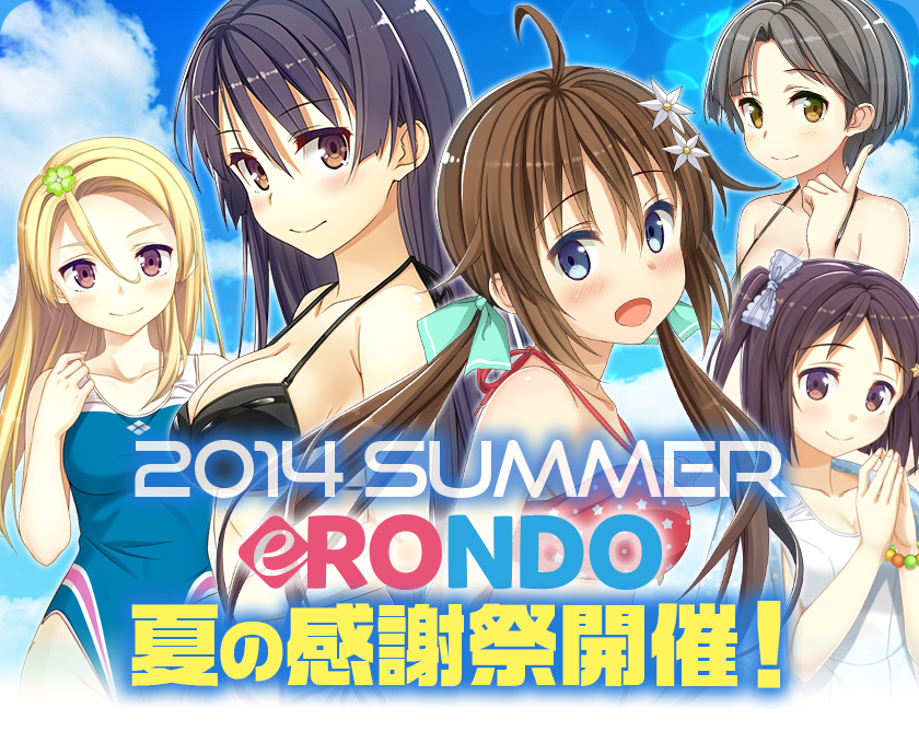 summer_top.jpg
