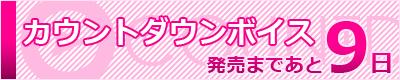top_sp_bana_CDV_9.jpg