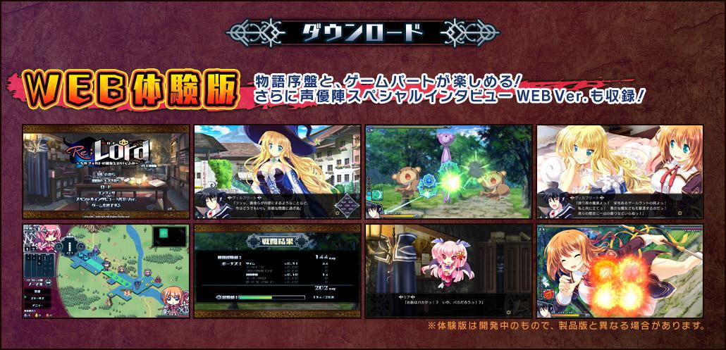 trial_01a.jpg