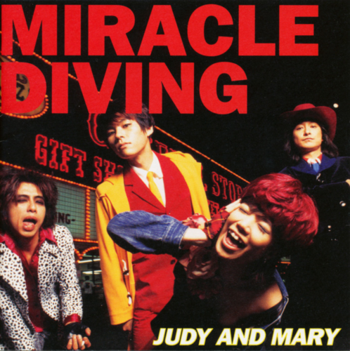 JUDY AND MARY MIRACLE DIVING