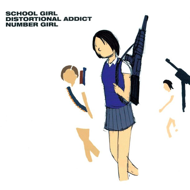 NUMBER GIRL SCHOOL GIRL DISTORTIONAL ADDICT