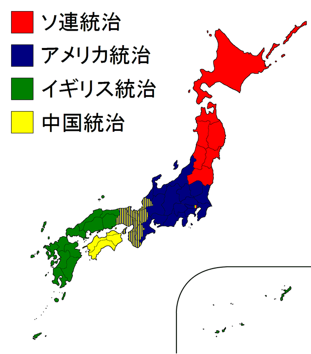 640px-Divide-and-rule_plan_of_Japan.png